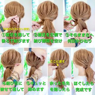 ポニーテールアレンジ ロング ヘアセット ポニーテール ヘアスタイルや髪型の写真・画像