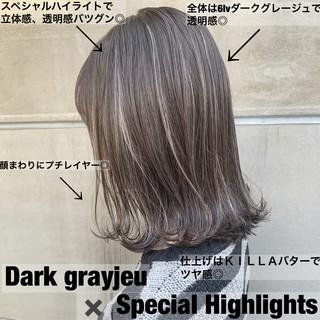 ハイライト グレージュ ミディアム 成人式 ヘアスタイルや髪型の写真・画像