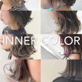 ブリーチ ミディアム ブラウンベージュ インナーカラー ヘアスタイルや髪型の写真・画像