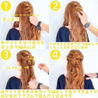フェミニン デート ヘアアレンジ アウトドア ヘアスタイルや髪型の写真・画像 ヘアスタイルや髪型の写真・画像