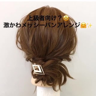 アンニュイ 結婚式 簡単ヘアアレンジ ヘアアレンジ ヘアスタイルや髪型の写真・画像 ヘアスタイルや髪型の写真・画像