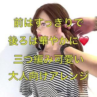 三つ編み フェミニン ロング ヘアアレンジ ヘアスタイルや髪型の写真・画像 ヘアスタイルや髪型の写真・画像