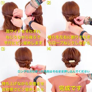 結婚式 ヘアアレンジ ロング パーティ ヘアスタイルや髪型の写真・画像