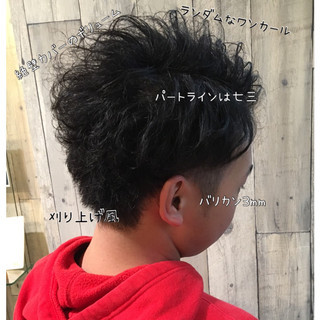 デート ストリート 2ブロック 学生 ヘアスタイルや髪型の写真・画像
