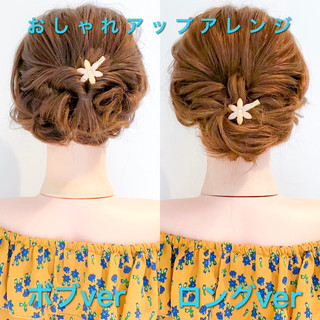 簡単ヘアアレンジ ヘアアレンジ 結婚式 ロング ヘアスタイルや髪型の写真・画像