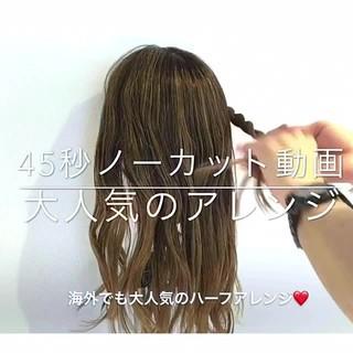 女子会 簡単ヘアアレンジ ナチュラル デート ヘアスタイルや髪型の写真・画像