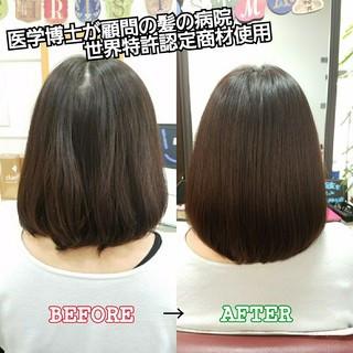 名古屋市守山区 トリートメント ナチュラル 髪質改善 ヘアスタイルや髪型の写真・画像