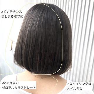 グレージュ 縮毛矯正 ボブ ナチュラル ヘアスタイルや髪型の写真・画像