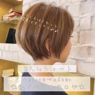 丸みショート ナチュラル ハイトーン ショートボブ ヘアスタイルや髪型の写真・画像