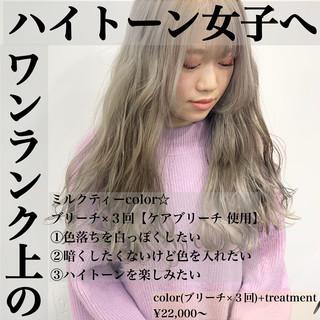 ガーリー ハイトーン ハイトーンカラー ミルクティーグレージュ ヘアスタイルや髪型の写真・画像
