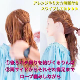 結婚式 ヘアアレンジ ロング 簡単ヘアアレンジ ヘアスタイルや髪型の写真・画像 ヘアスタイルや髪型の写真・画像