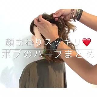 デート 夏 ヘアアレンジ ナチュラル ヘアスタイルや髪型の写真・画像