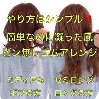 ロング ヘアアレンジ 簡単ヘアアレンジ フェミニン ヘアスタイルや髪型の写真・画像