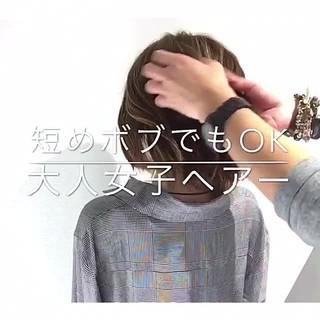 簡単ヘアアレンジ デート ボブ フェミニン ヘアスタイルや髪型の写真・画像