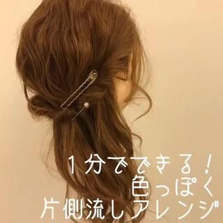 大人女子 簡単ヘアアレンジ ロング 簡単 ヘアスタイルや髪型の写真・画像