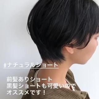 ナチュラル モテ髪 暗髪女子 ショートヘア ヘアスタイルや髪型の写真・画像
