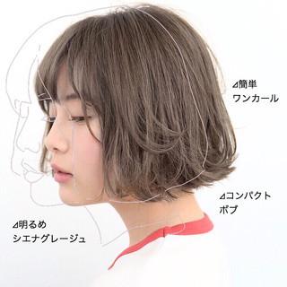 前髪 ボブ グレージュ 髪質改善 ヘアスタイルや髪型の写真・画像
