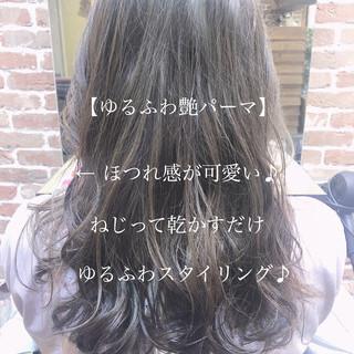 デジタルパーマ ゆるふわパーマ パーマ ロング ヘアスタイルや髪型の写真・画像