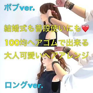 結婚式 ヘアアレンジ アウトドア フェミニン ヘアスタイルや髪型の写真・画像