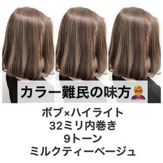 ミニボブ ボブ ナチュラル ハイライト ヘアスタイルや髪型の写真・画像