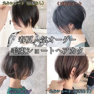 ナチュラル 縮毛矯正 ミニボブ ストレート ヘアスタイルや髪型の写真・画像
