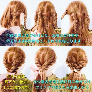エレガント セルフアレンジ 簡単ヘアアレンジ 三つ編み ヘアスタイルや髪型の写真・画像