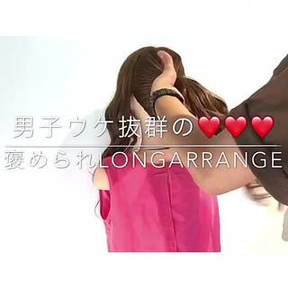 ヘアアレンジ 女子会 ロング フェミニン ヘアスタイルや髪型の写真・画像