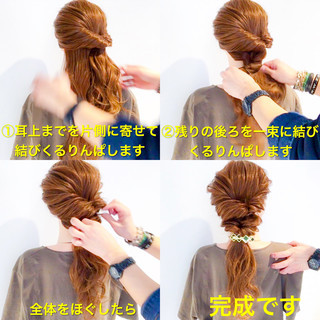 簡単ヘアアレンジ オフィス フェミニン ロング ヘアスタイルや髪型の写真・画像