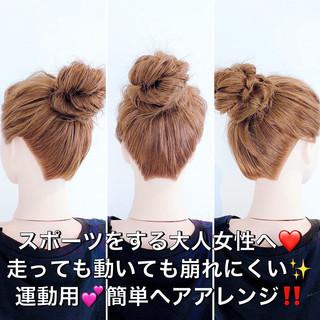 【手順つき】シーン別♡簡単おしゃれなロングヘア向けまとめ髪アレンジ10選