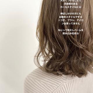 ナチュラルデジパ デジタルパーマ ミディアム パーマ ヘアスタイルや髪型の写真・画像