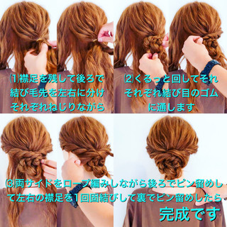 上品 結婚式 大人かわいい 簡単ヘアアレンジ ヘアスタイルや髪型の写真・画像