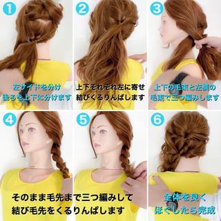 ロング くるりんぱ 三つ編み セルフヘアアレンジ ヘアスタイルや髪型の写真・画像