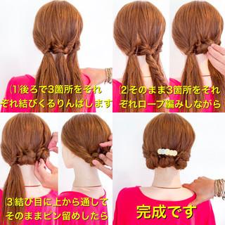 上品 大人かわいい 夏 エレガント ヘアスタイルや髪型の写真・画像