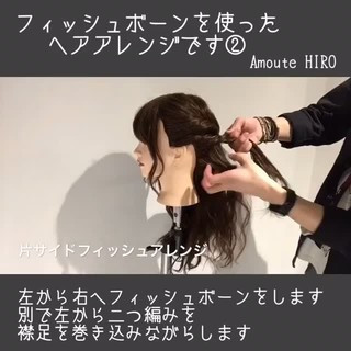 ヘアアレンジ フェミニン ルーズ デート ヘアスタイルや髪型の写真・画像