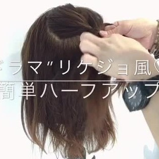 女子会 ハーフアップ セミロング オフィス ヘアスタイルや髪型の写真・画像
