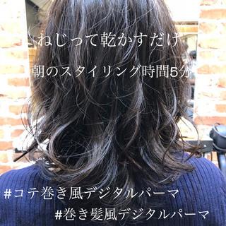 デート デジタルパーマ ミディアム パーマ ヘアスタイルや髪型の写真・画像