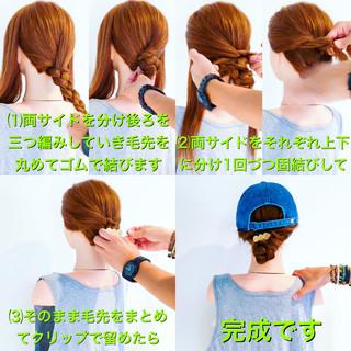 アウトドア エレガント 上品 夏 ヘアスタイルや髪型の写真・画像