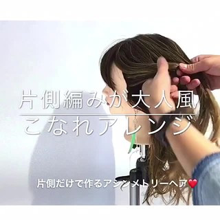 アウトドア ナチュラル 簡単ヘアアレンジ デート ヘアスタイルや髪型の写真・画像