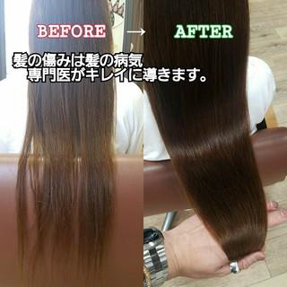 名古屋市守山区 ロング トリートメント 髪の病院 ヘアスタイルや髪型の写真・画像