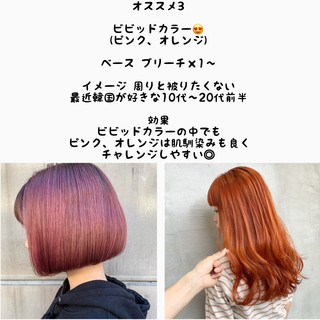 ピンクベージュ デート アプリコットオレンジ ロング ヘアスタイルや髪型の写真・画像