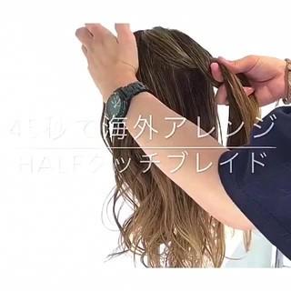 ヘアアレンジ 編み込み 簡単ヘアアレンジ デート ヘアスタイルや髪型の写真・画像 ヘアスタイルや髪型の写真・画像