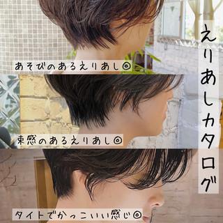 切りっぱなしボブ ナチュラル ベリーショート インナーカラー ヘアスタイルや髪型の写真・画像