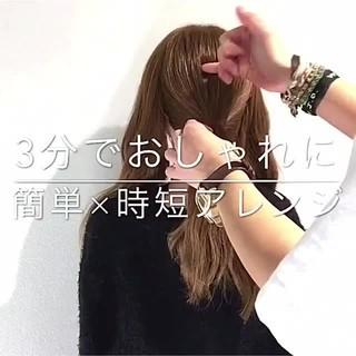 オフィス 簡単ヘアアレンジ アウトドア ロング ヘアスタイルや髪型の写真・画像 ヘアスタイルや髪型の写真・画像