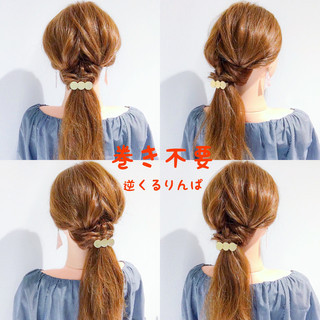 ロング フェミニン デート 簡単ヘアアレンジ ヘアスタイルや髪型の写真・画像 ヘアスタイルや髪型の写真・画像