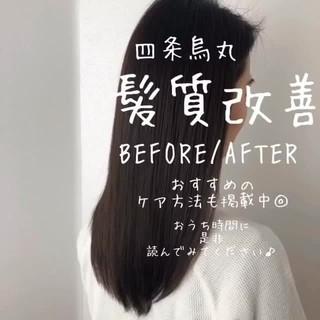 髪質改善トリートメント フェミニン ストレート 髪質改善 ヘアスタイルや髪型の写真・画像