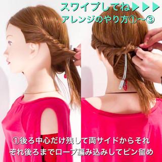 ロング 簡単ヘアアレンジ ねじり 上品 ヘアスタイルや髪型の写真・画像 ヘアスタイルや髪型の写真・画像