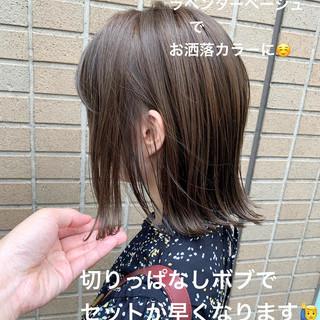 切りっぱなしボブ ラベージュ ナチュラル ハイライト ヘアスタイルや髪型の写真・画像
