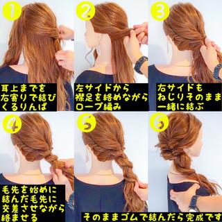 ロング オフィス フェミニン ヘアアレンジ ヘアスタイルや髪型の写真・画像 ヘアスタイルや髪型の写真・画像