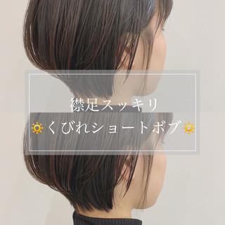 オリーブベージュ ボブ ヘアアレンジ 透明感カラー ヘアスタイルや髪型の写真・画像