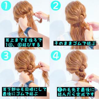 上品 デート 簡単ヘアアレンジ ロング ヘアスタイルや髪型の写真・画像